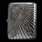 russian-cigarette-case